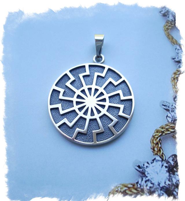 Славянский символ солнца: древний амулет, что означает, описание