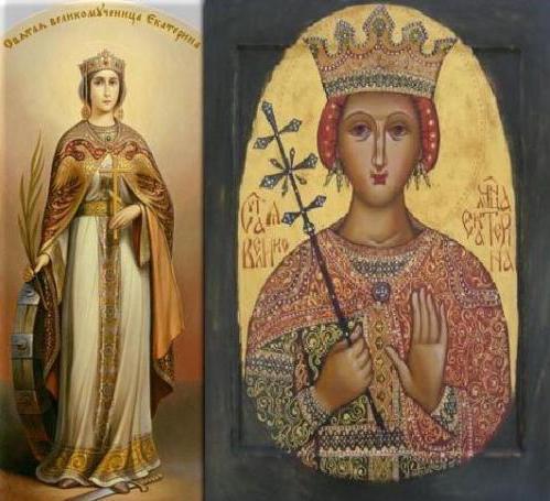 Молитва святой великомученице Екатерине: замужество, сильная, о чем молятся