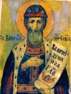 Владислав (Влад, Слава): значение имени, характер и судьба, происхождение и толкование, совместимость в любви