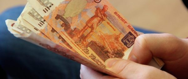 Заговор на повышение зарплаты на работе: читать, для начальника, от Ванги