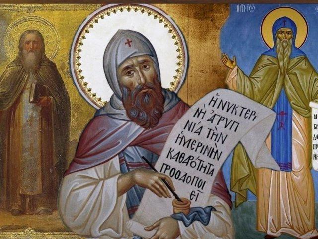 29 февраля (Касьянов день, високос) в 2020 году: какой праздник, святой, именины, откуда берется и зачем нужен