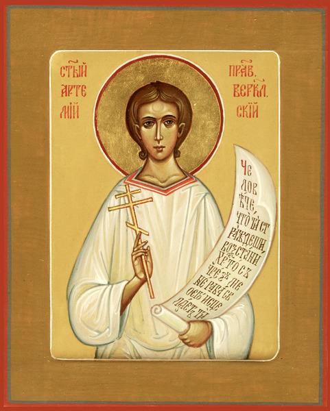 Молитва от кожных заболеваний и прыщей: Артемию Веркольскому, исцеление