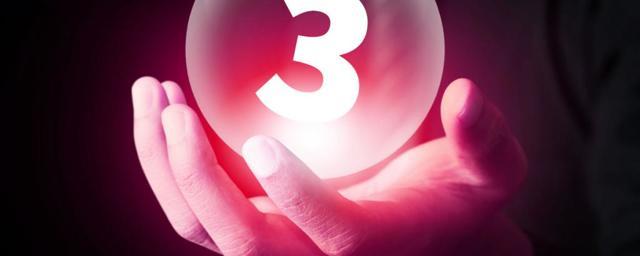 Число души 3: характеристика