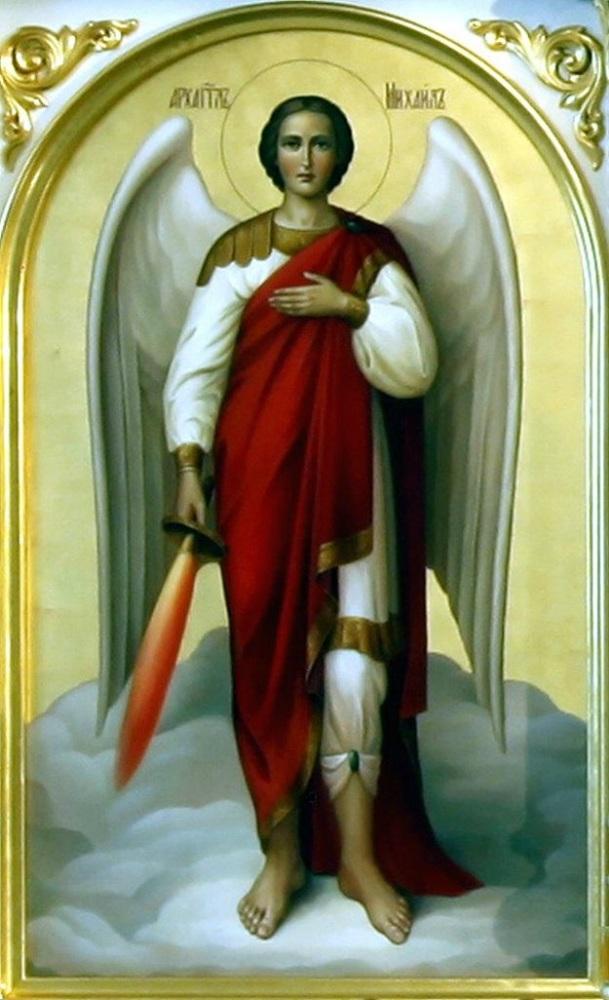 Архангел (Архистратиг) Михаил святой: в чем помогает, кто такой, как выглядит