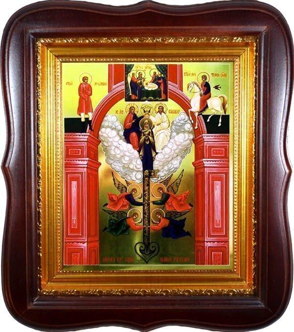 Молитва о помощи в учебе: за сына, православная, в школе