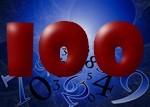 Число 100 (сто): что обозначает в нумерологии?