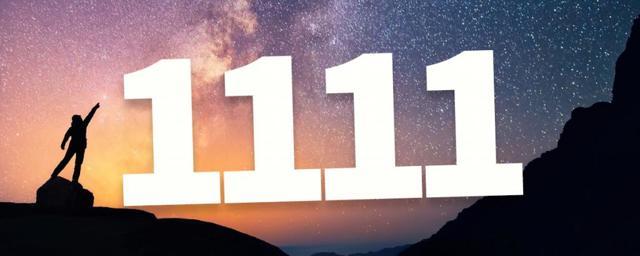 Число 111 (три единицы): что обозначает в нумерологии?