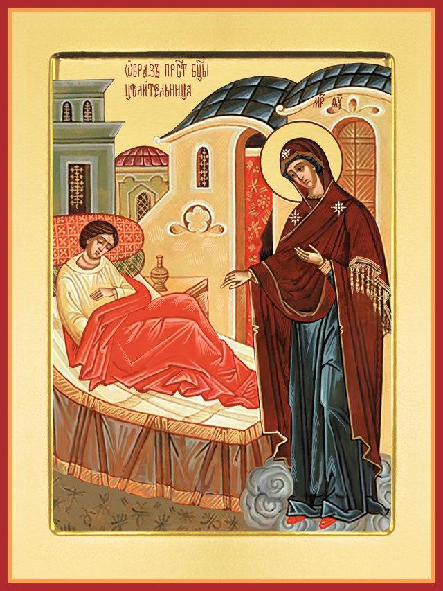 Молитва святому Александру Свирскому: на рождение сына, исцеление, о чем молиться