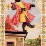 Дикое Неизвестное (Неизведанное) Таро: галерея, значения карт, сочетания и толкования в раскладах