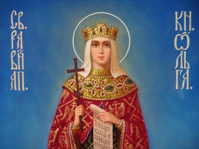 Молитва святой Ольге покровительнице: в день Ангела, о помощи