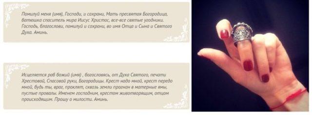 Амулеты на удачу: как сделать своими руками, браслеты, в домашних условиях
