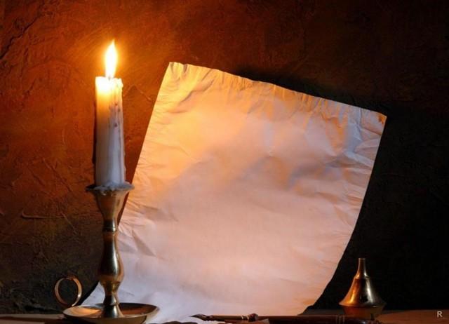 Гадание на бумаге жженой в Новый год и Рождество в 2020 году: значение и толкование фигур