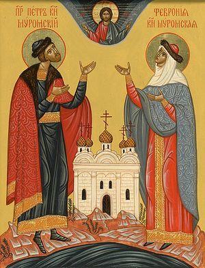 Молитва Петру и Февронии: о сохранении семьи, замужестве, взаимной любви