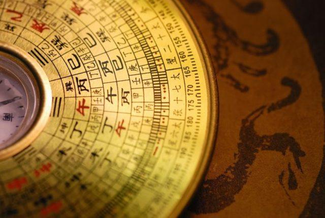 Китайская нумерология: значение чисел по дате рождения