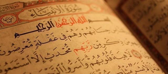 Дуа от сглаза для детей: мусульманская молитва, аят, коран
