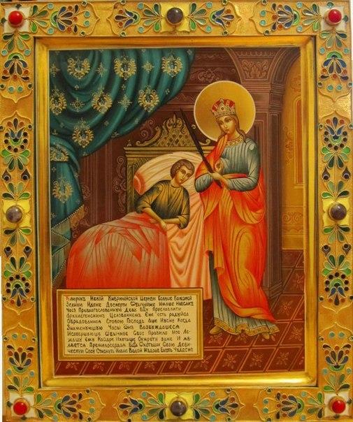 Молитва иконе Богородицы «Целительница»: о здоровье ребенка, значение, в чем помогает