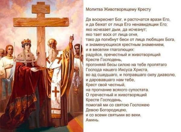 Молитвы Матроне Московской от порчи и колдовства: сильные, православные