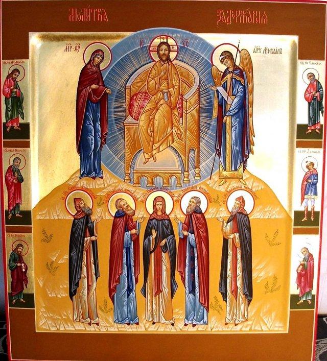 Молитва задержания старца Пансофия Афонского: от всякого зла, нечистой силы