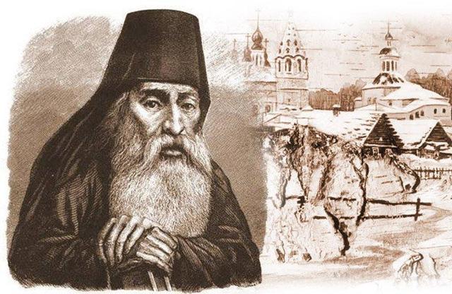 Василий Немчин: пророчества о России и ее будущем, предсказания о мире