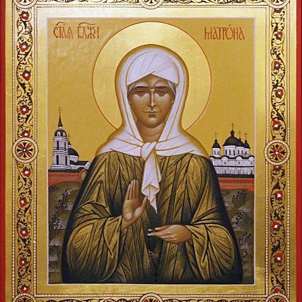 Молитва, когда не знаешь, как поступить: православная