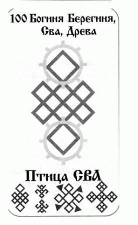 Русские руны: значение, описание и их толкование, правильное использование в обычной жизни