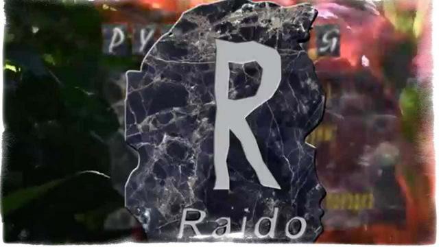 Руна Райдо: значение в перевернутом положении для дорог и путешествий, толкование, описание в отношениях