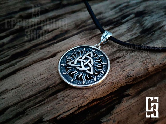 Символ Трикветр: значение амулета, у славян, в магии