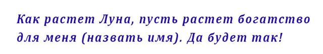 Амулет пентакль Меркурия: каббалистический, значение, на удачу