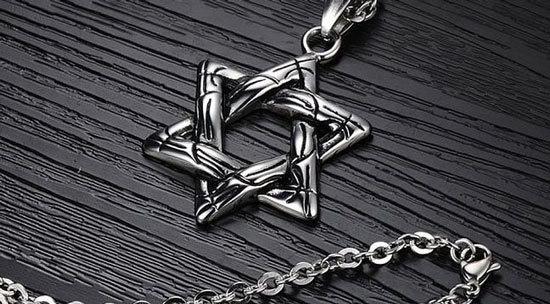 Звезда Давида (шестиконечная): значение еврейского символа, в христианстве, как выглядит