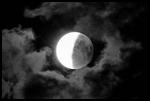 Лунное затмение 16-17 июля 2020 года: приметы и обряды