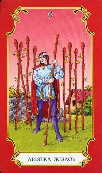 9 Жезлов (Девятка Посохов, Булав): значение аркана Таро, сочетания с другими картами, толкование в гаданиях и раскладах, перевернутая и прямая