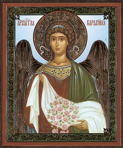 Молитвы по дням недели: ежедневные, святым Архангелам, православные
