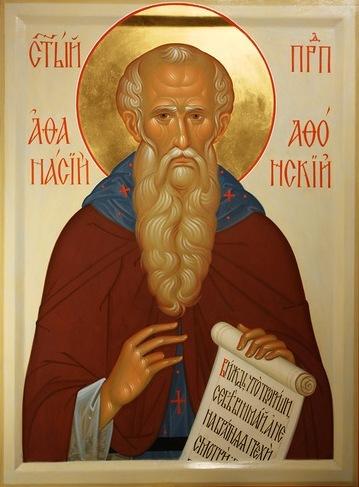 Молитва Афанасию Афонскому: о скорейшем определении участи болящего, в каких случаях молятся