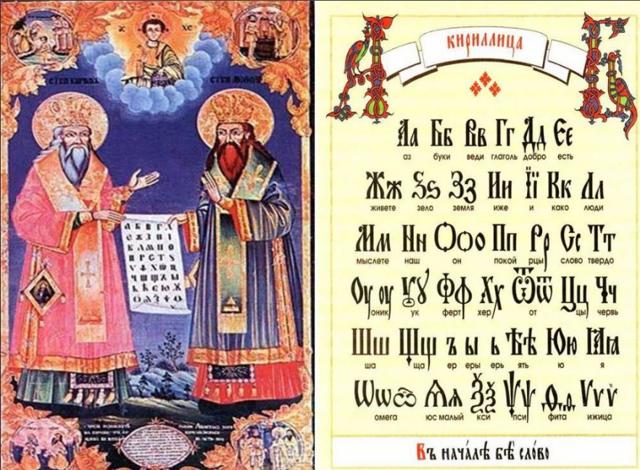 Рунный алфавит: буквы на русском, их соответствие, письменность и значение