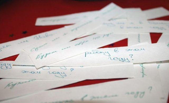 Гадание на бумаге с ручкой в Новый год и Рождество в 2020 году: на любовь парня, на листе, на суженого