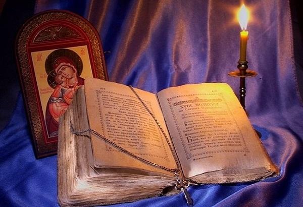 Молитвы на все случаи жизни: на русском языке, что это, от всего