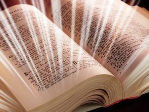 Молитва «Живые помощи»: от чего помогает, на русском языке, в трудной ситуации