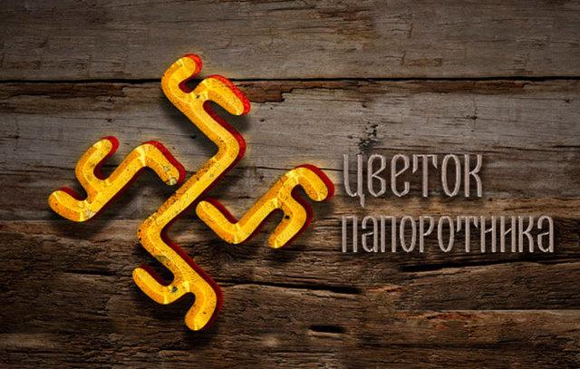 Даждьбог: славянский оберег, как выглядит, значение