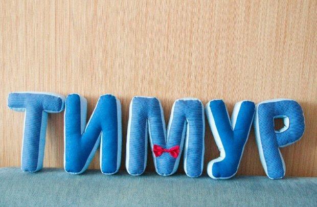 Тимур (Тима, Тамерлан): значение имени, характер и судьба, происхождение и толкование, совместимость в любви