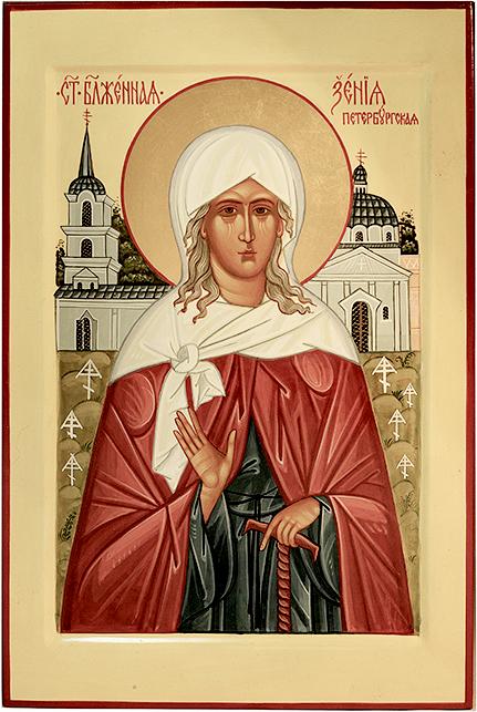 Молитва Ксении Петербуржской (Блаженной): о помощи, семейном благополучии, здоровье ребенка