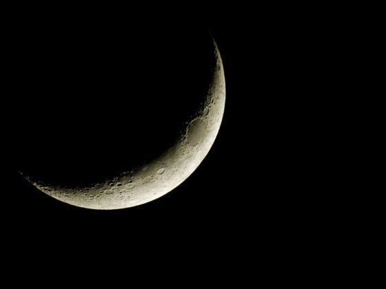Заговор на похудение: перед сном читать на убывающую луну, на воду, полнолуние