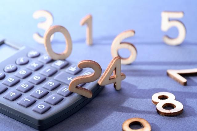 Значение двузначных чисел в нумерологии