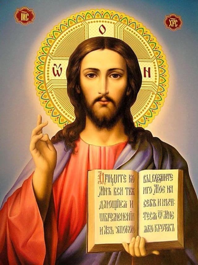 Молитва покаяния: Иисусу Христу, Господу Богу, об отпущении грехов