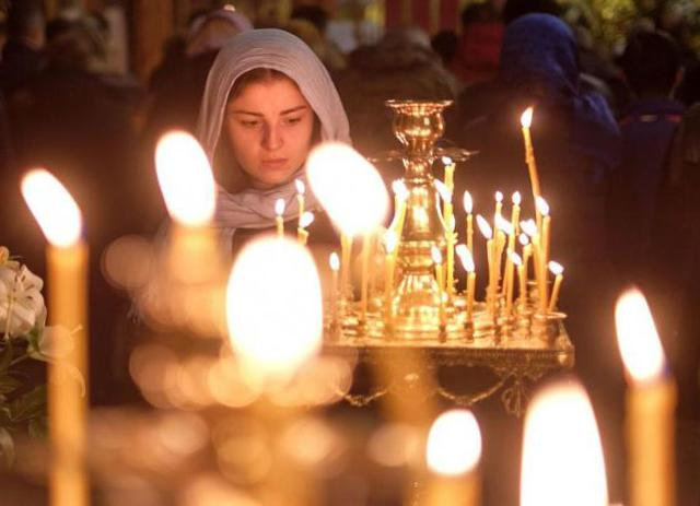 Молитва Андрею Первозванному: о замужестве, исцелении, сильная