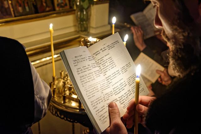 Псалмы от колдовства, порчи и сглаза