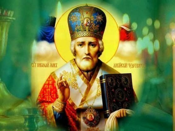 Молитва Николаю Чудотворцу об исполнении желаний: сильная, на деньги
