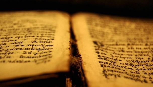 Неусыпаемая Псалтирь о здравии: как правильно читать, исцеление, при болезни