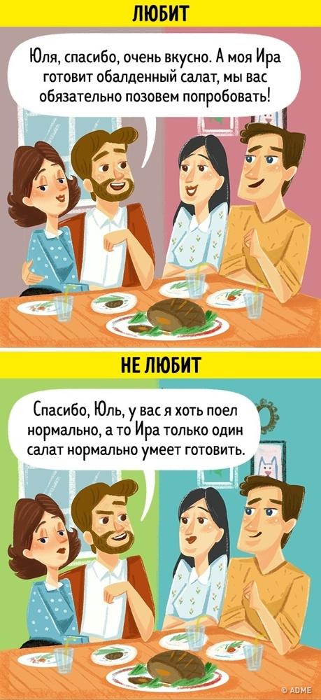 Как могут разлюбить разные знаки Зодиака: признаки, по каким причинам, как ведут себя мужчины и женщины
